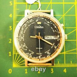 Extremely rare watch Slava Zodiac Signs (horoscope) of the USSR with a dust