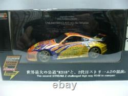 WOW EXTREMELY RARE Nissan 350Z Fairlady Z33 Inada R318 2004 Camber 124 Hotworks